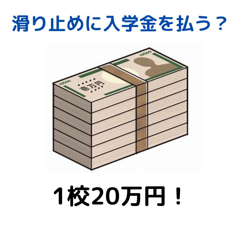 f:id:kasisuorange:20210218234714p:plain