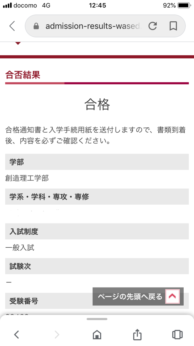 f:id:kasisuorange:20210226142031p:plain