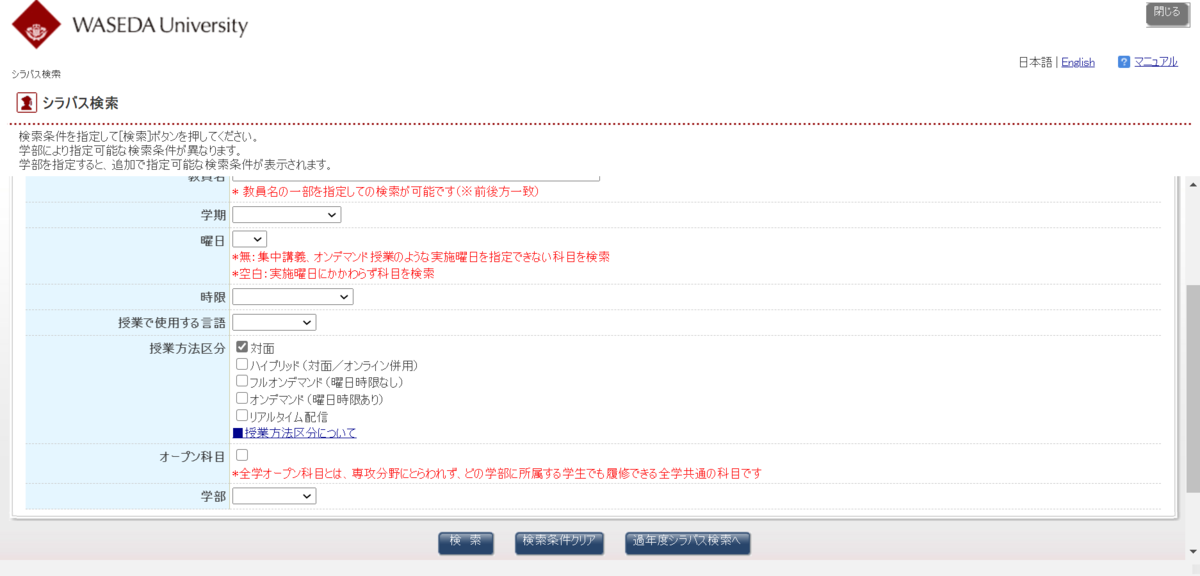 f:id:kasisuorange:20210304194557p:plain