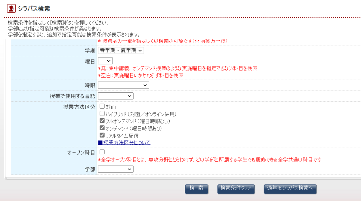 f:id:kasisuorange:20210304195559p:plain