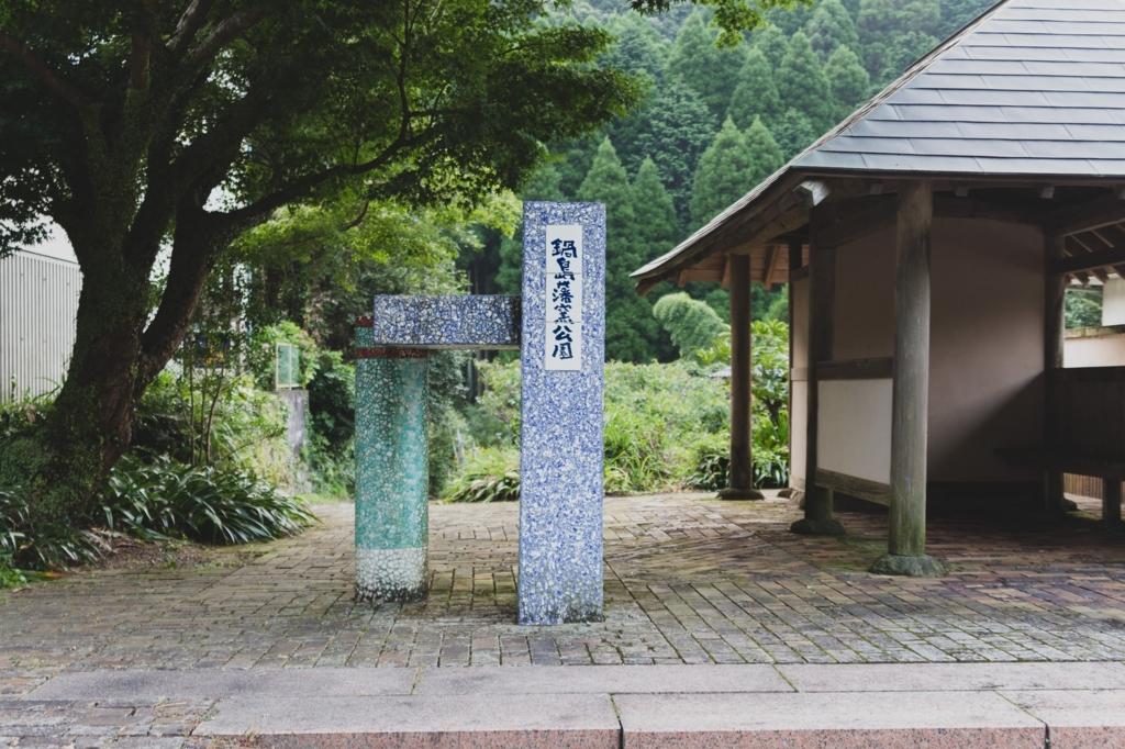 f:id:kasiwabara2013:20161004032431j:plain