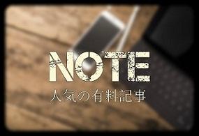 f:id:kasiwabara2013:20161009092218j:plain