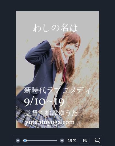 f:id:kasiwabara2013:20161009123531j:plain