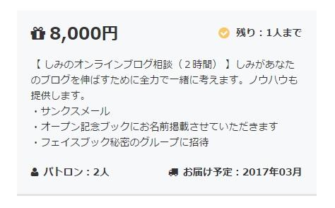 f:id:kasiwabara2013:20161103093407j:plain