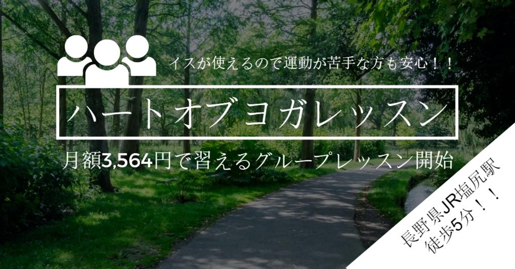 f:id:kasiwabara2013:20161120220910j:plain