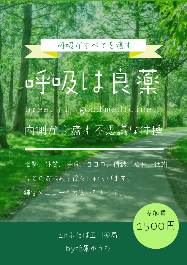 f:id:kasiwabara2013:20161203100400p:plain