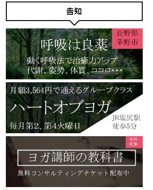 f:id:kasiwabara2013:20161203221340j:plain
