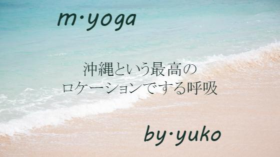 f:id:kasiwabara2013:20161205022317j:plain