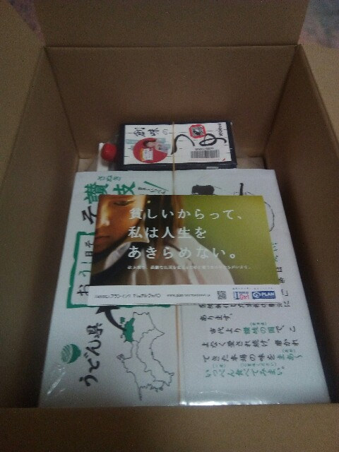 f:id:kasiwabara2013:20161207135431j:image