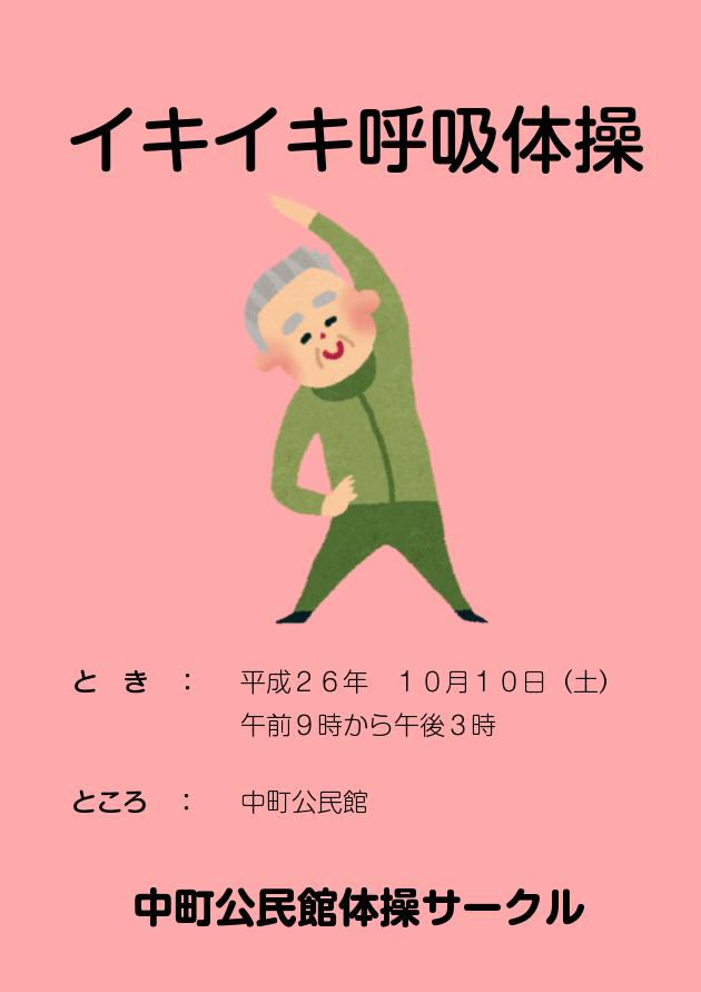 f:id:kasiwabara2013:20161218174420p:plain