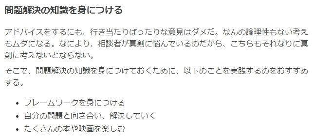 f:id:kasiwabara2013:20161220191515j:plain