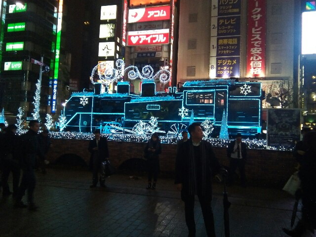 f:id:kasiwabara2013:20161229194802j:image