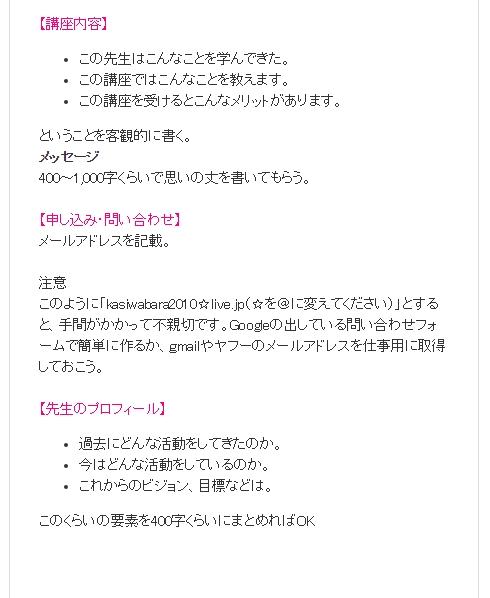 f:id:kasiwabara2013:20161230203322j:plain