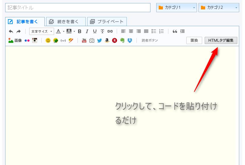 f:id:kasiwabara2013:20161230204056p:plain