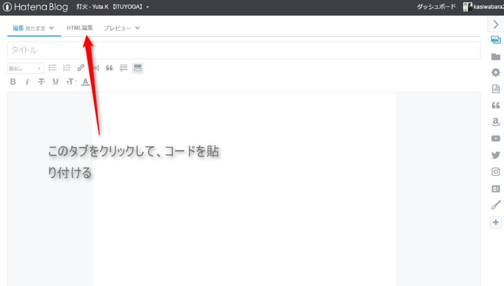f:id:kasiwabara2013:20161230204429p:plain