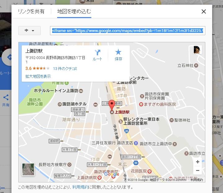 f:id:kasiwabara2013:20161230222503j:plain