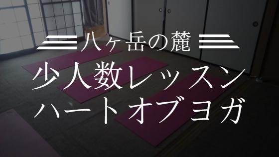 f:id:kasiwabara2013:20170105182654j:plain