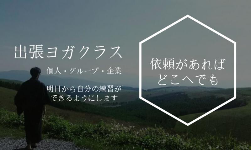 f:id:kasiwabara2013:20170108183932j:plain