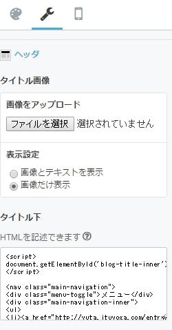 f:id:kasiwabara2013:20170109215633j:plain