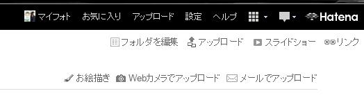 f:id:kasiwabara2013:20170109220123j:plain
