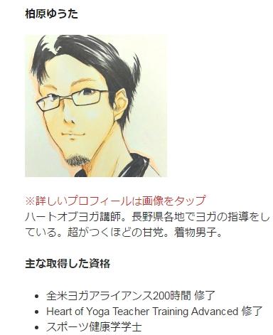 f:id:kasiwabara2013:20170109235016j:plain