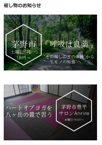 f:id:kasiwabara2013:20170110001207j:plain