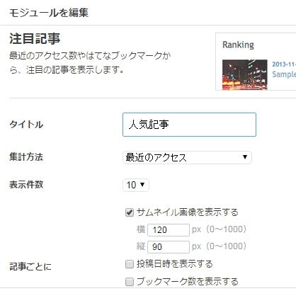 f:id:kasiwabara2013:20170110001714j:plain