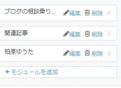 f:id:kasiwabara2013:20170110003554j:plain