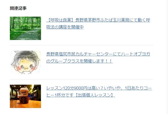 f:id:kasiwabara2013:20170110003920j:plain