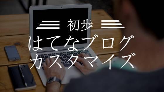 f:id:kasiwabara2013:20170110011250j:plain