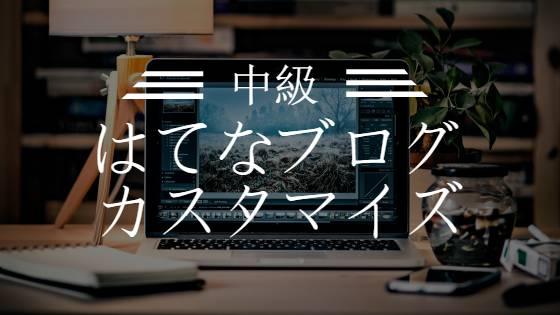 f:id:kasiwabara2013:20170110192534j:plain