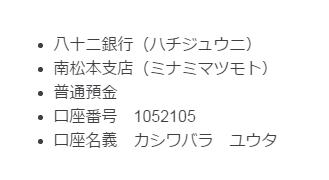 f:id:kasiwabara2013:20170113044916j:plain