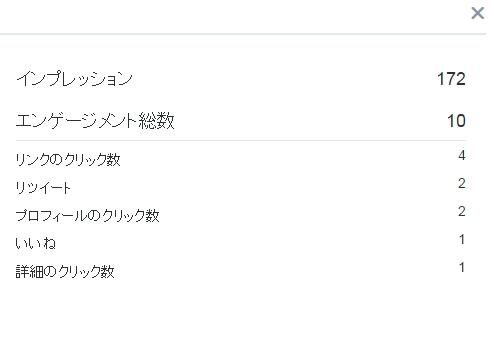 f:id:kasiwabara2013:20170118084346j:plain