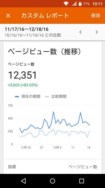 f:id:kasiwabara2013:20170118101224j:plain