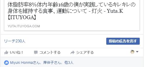 f:id:kasiwabara2013:20170118102622j:plain