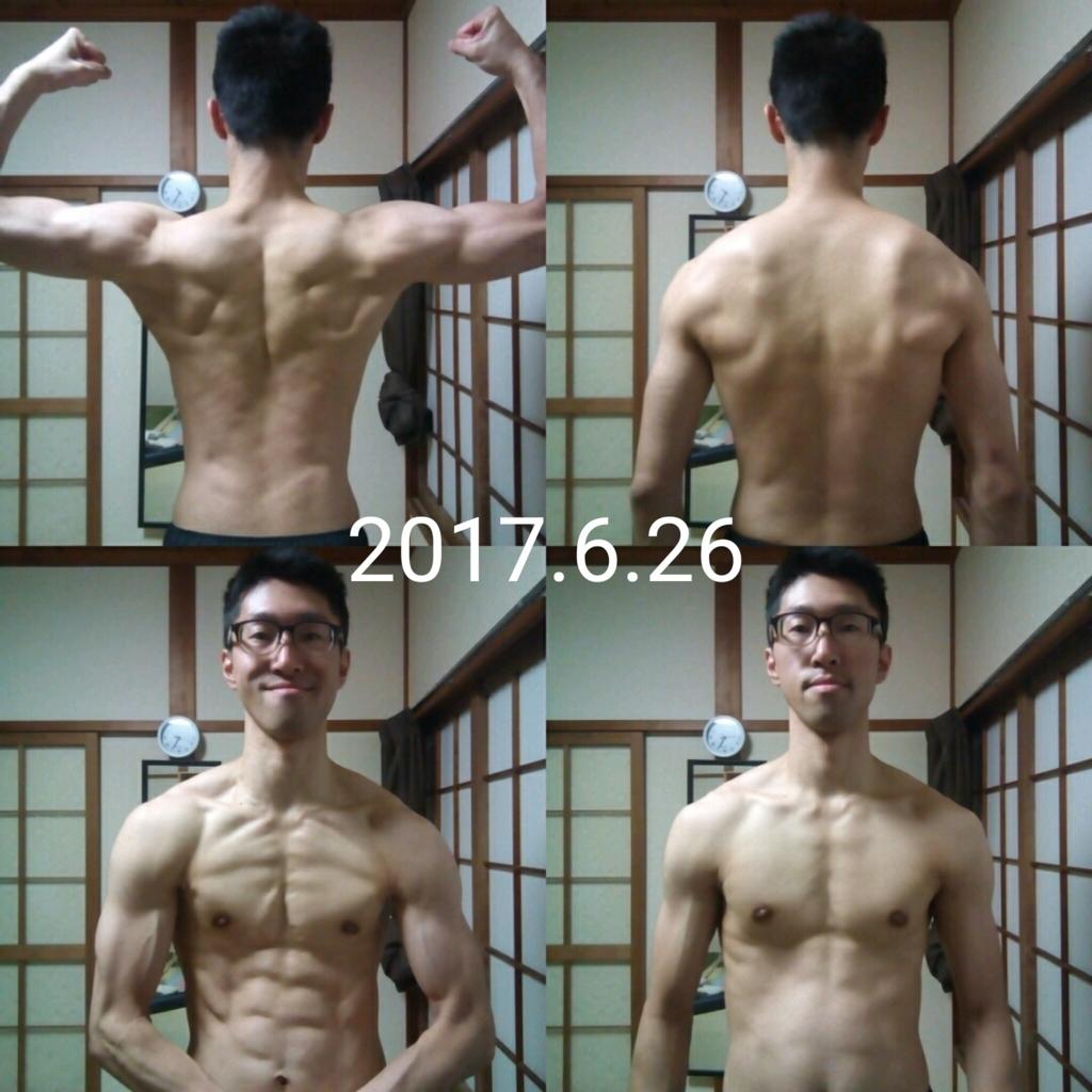 f:id:kasiwabara2013:20170902184049j:plain