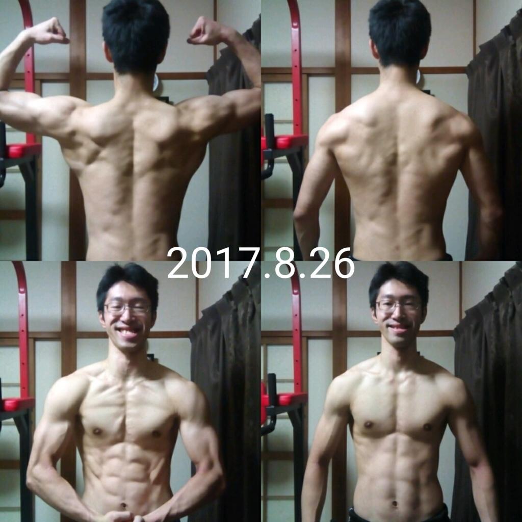 f:id:kasiwabara2013:20170902184155j:plain