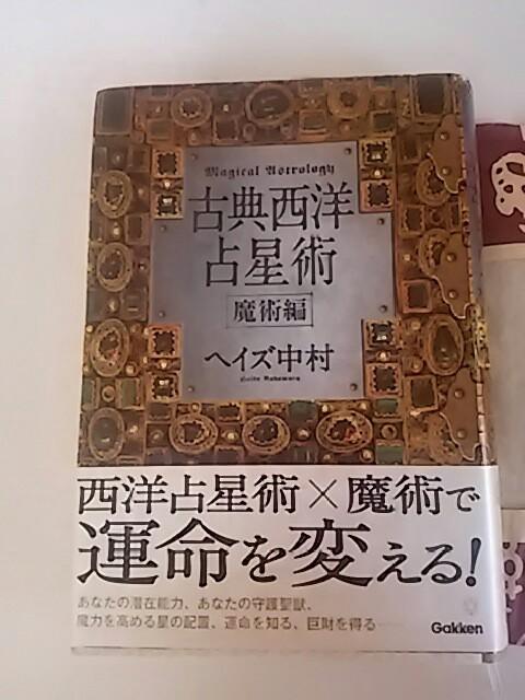 f:id:kasiwanokidoairaku:20180522133445j:image