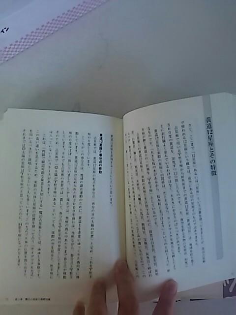 f:id:kasiwanokidoairaku:20180522133534j:image