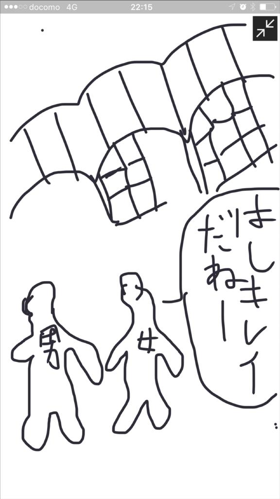 f:id:kasodan:20180401223929p:plain