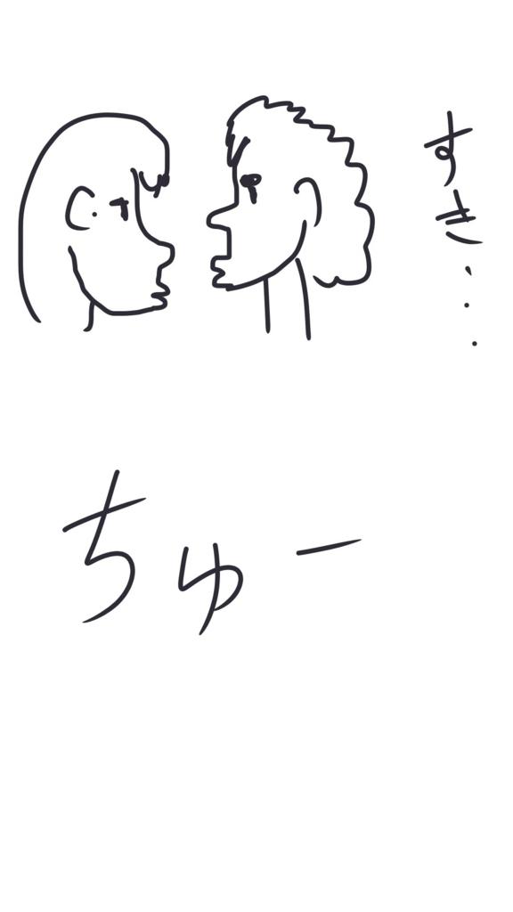 f:id:kasodan:20180401224017j:plain