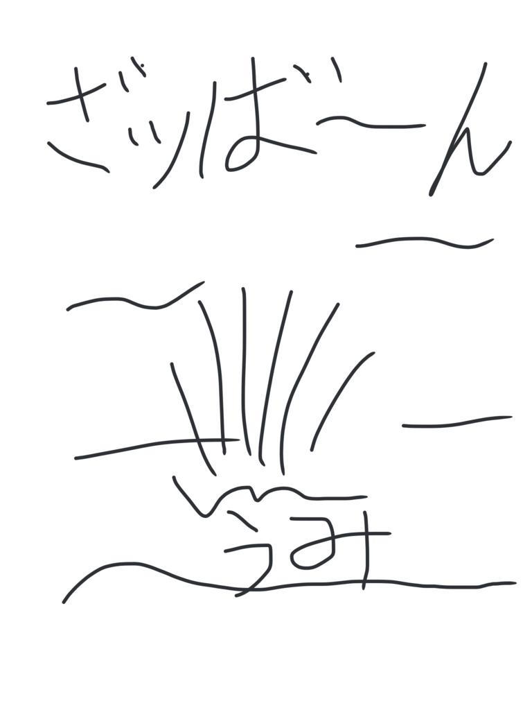 f:id:kasodan:20180402131647j:plain