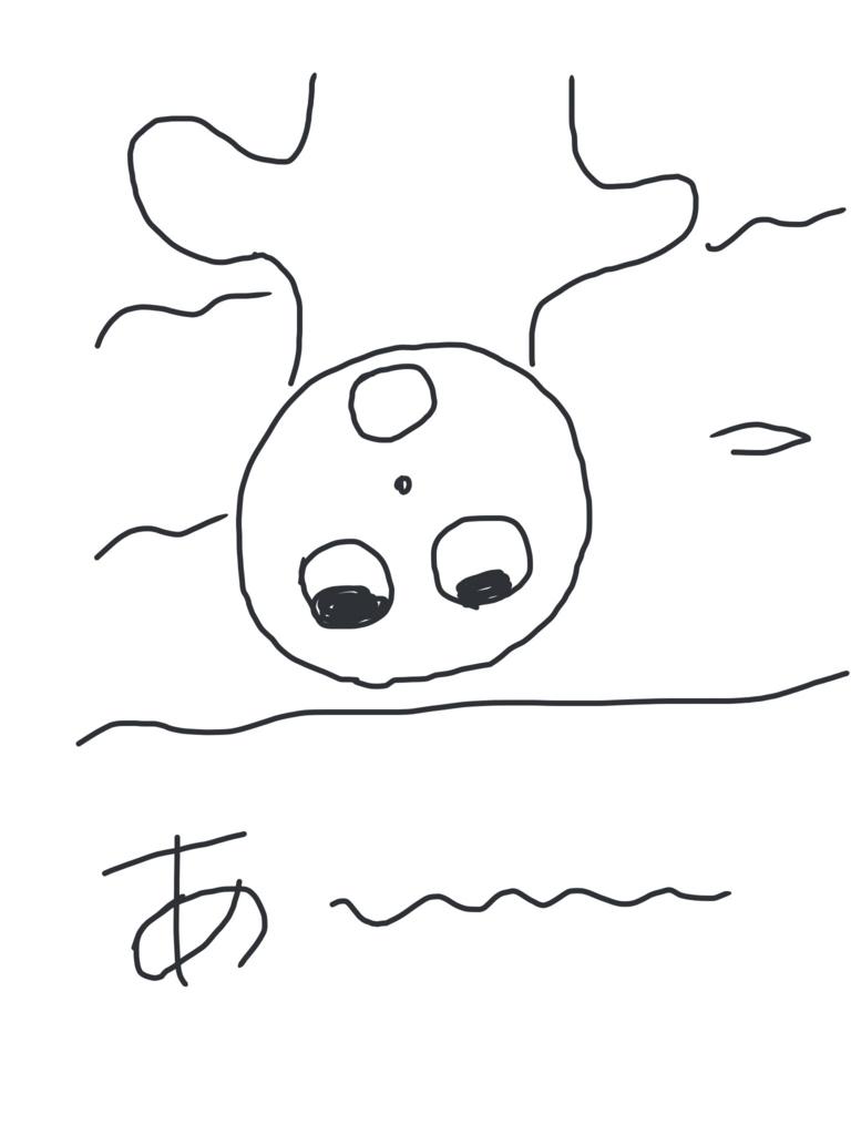 f:id:kasodan:20180402131849j:plain