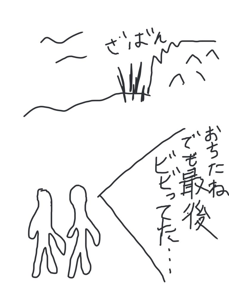 f:id:kasodan:20180402131943j:plain