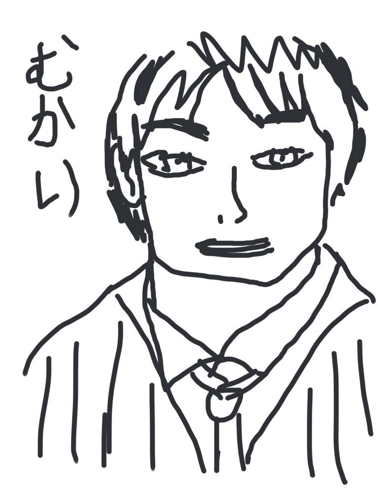 f:id:kasodan:20180402204056j:plain