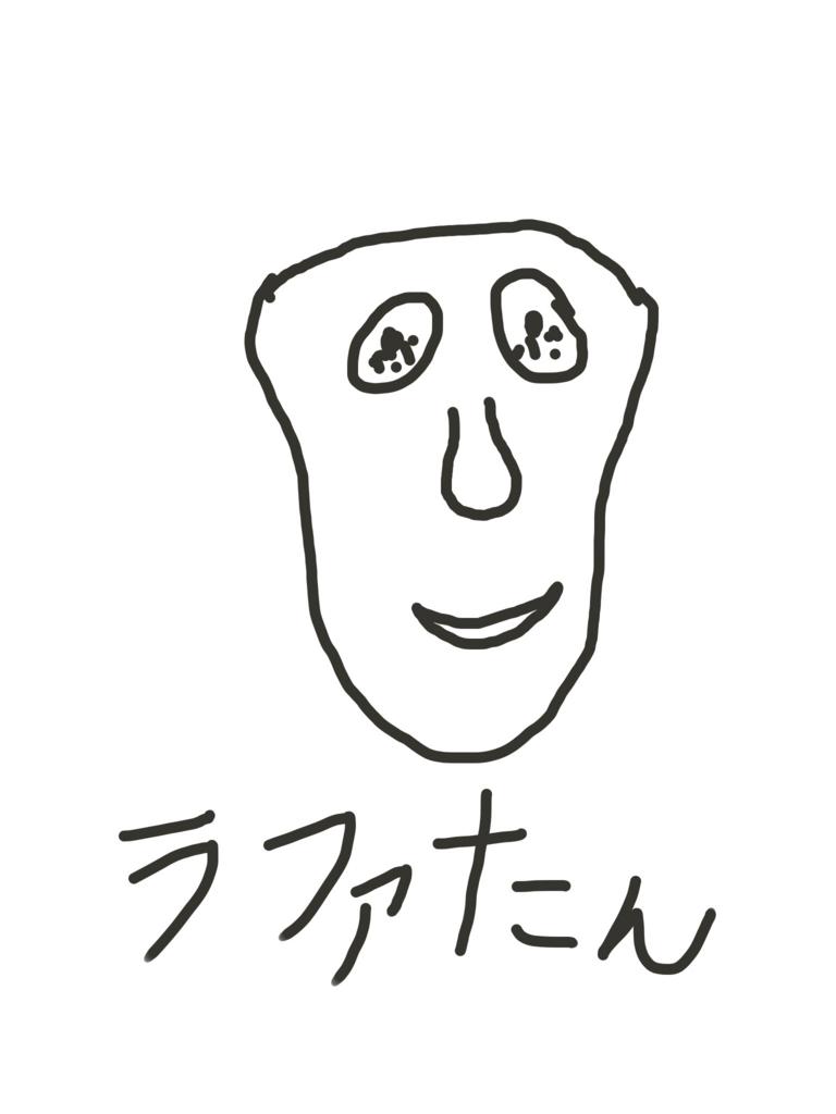f:id:kasodan:20180403180614j:plain