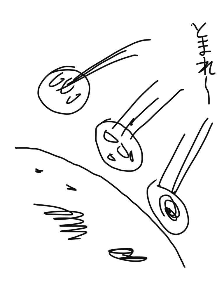f:id:kasodan:20180404193914j:plain