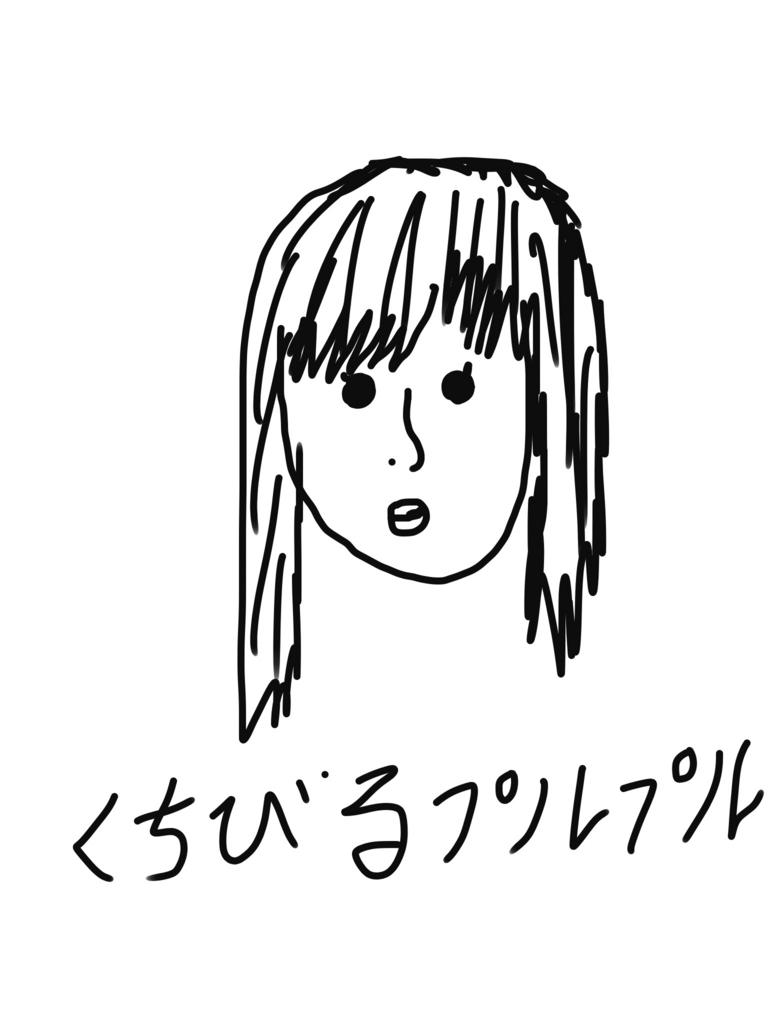 f:id:kasodan:20180406191636j:plain