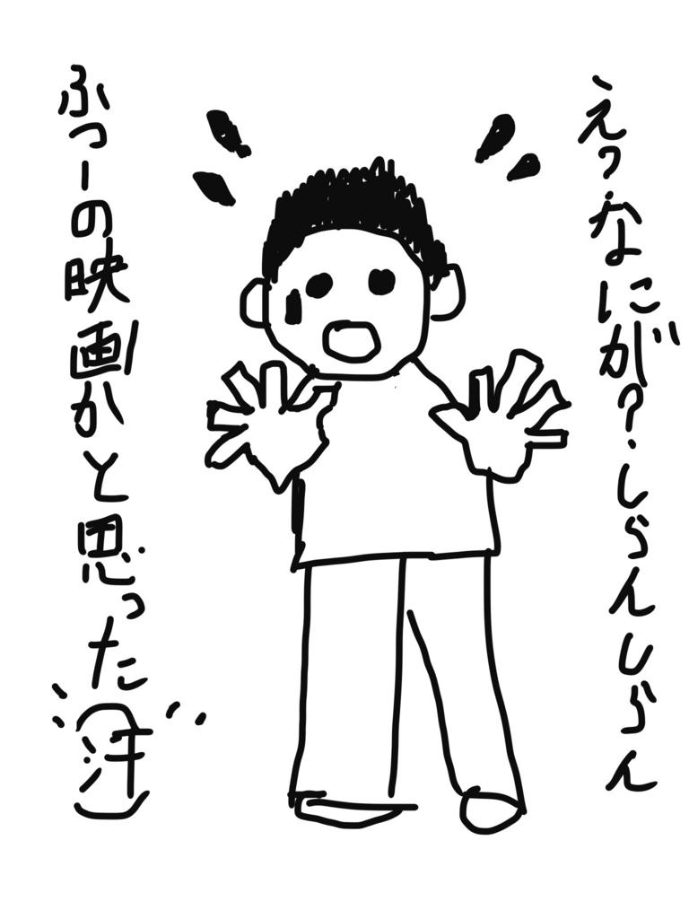 f:id:kasodan:20180407203144j:plain