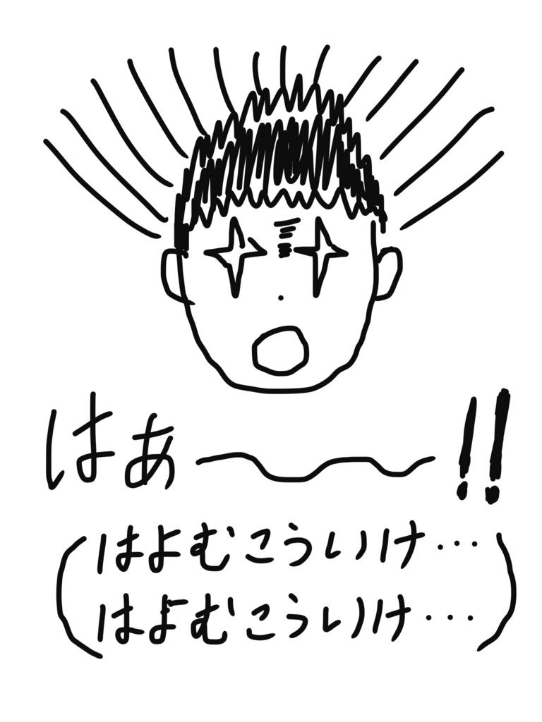 f:id:kasodan:20180407203832j:plain